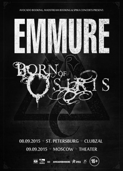 Emmure и Born Of Osiris в России в сентябре