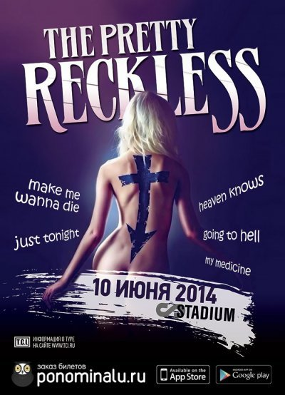 10.06.2014 - Москва - Stadium Live - The Pretty Reckless
