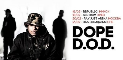 20.02.2015 - Москва - Ray Just Arena - Dope D.O.D.