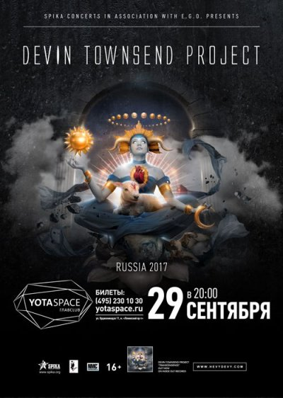 29.09.2017 - Москва - Главclub Green Concert - Devin Townsend Project