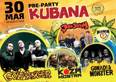 30.05.2015 - Москва - Yotaspace - Goldfinger, Gomad! & Monster, Koza Mostra, Элизиум