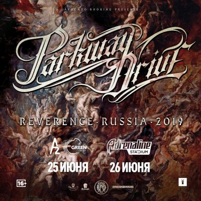 25.06.2019 - A2 Green Concert - Parkway Drive