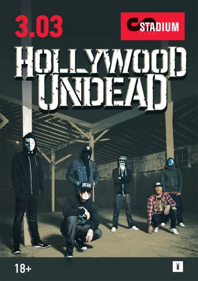 03.03.2016 - Москва - Stadium Live - Hollywood Undead