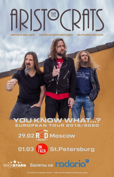 29.02.2020 - Red Roof - The Aristocrats