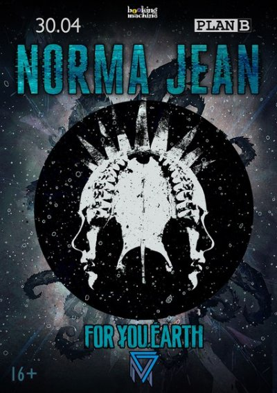 30.04.2014 - Москва - Plan B - Norma Jean, For You Earth, Math Marriage: Abel and Krell