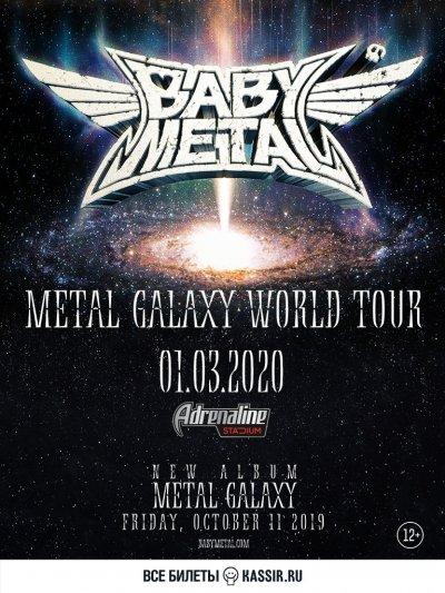 01.03.2020 - Adrenaline Stadium - Babymetal