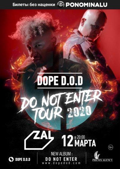 12.03.2020 - Zal - Dope D.O.D.