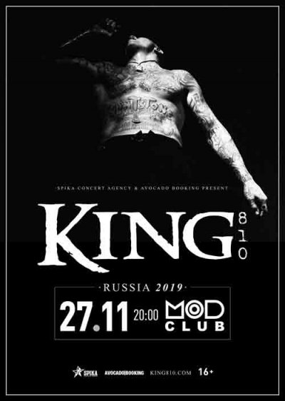 27.11.2019 - MOD - King 810, Be Under Arms