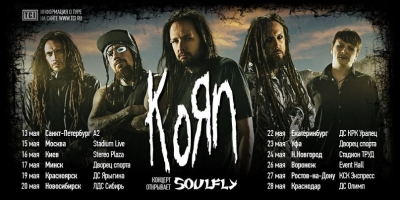Korn + Soulfly Russian Tour 2014