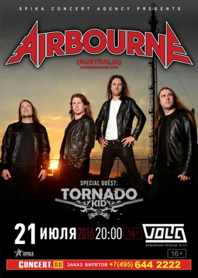 21.07.2016 - Москва - Volta - Airbourne, Tornado Kid
