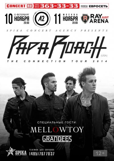 11.11.2014 - Москва - Ray Just Arena - Papa Roach, Mellowtoy, Grandees