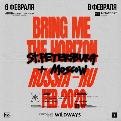 06.02.2020 - СК Юбилейный - Bring Me The Horizon, Wildways