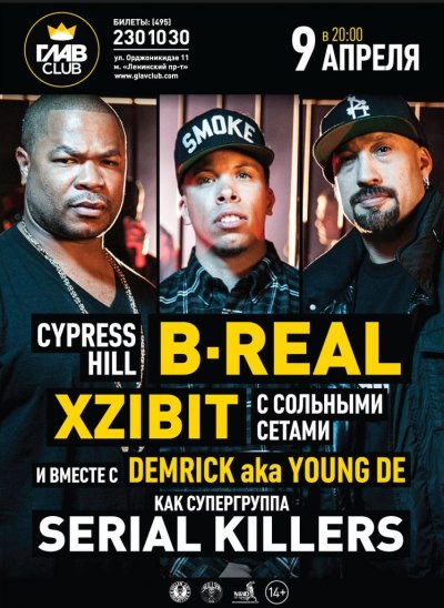 09.04.2014 - ГлавClub - B-Real, Xzibit, Demrick