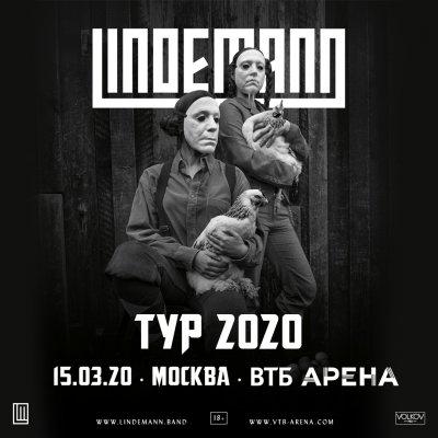 15.03.2020 - ВТБ Арена Динамо - Lindemann