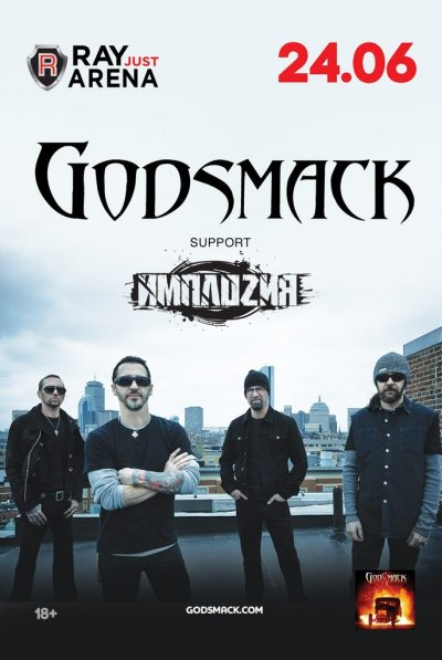 24.06.2015 - Москва - Ray Just Arena - Godsmack, Имплоzия