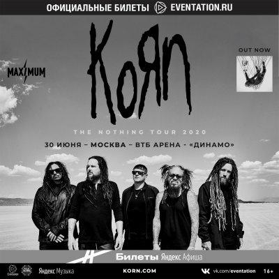 30.06.2020 - ВТБ Арена Динамо - Korn