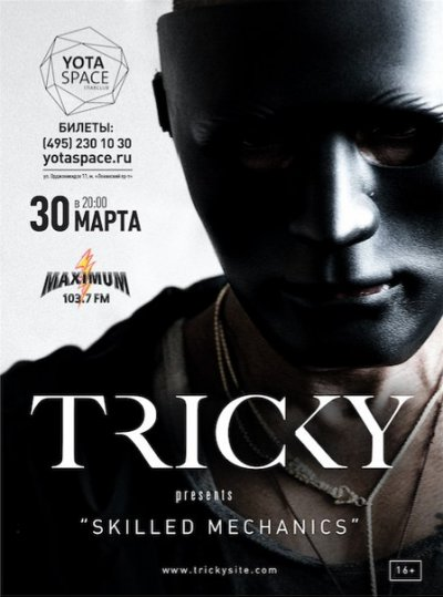 30.03.2016 - Москва - Yotaspace - Tricky Presents Skilled Mechanics