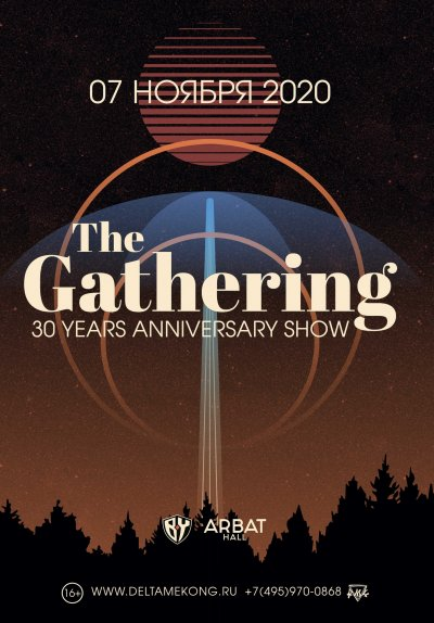07.11.2020 - Arbat Hall - The Gathering