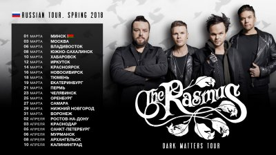 The Rasmus - Dark Matters Russian Tour 2018
