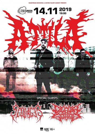 14.11.2019 - Главclub Green Concert - Attila, Scourges, Deathsquad