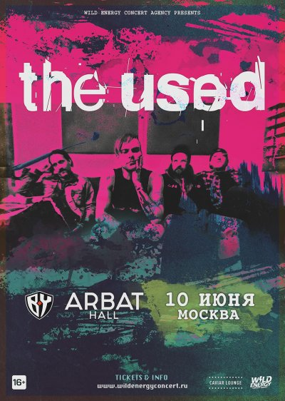 10.06.2020 - Arbat Hall - The Used