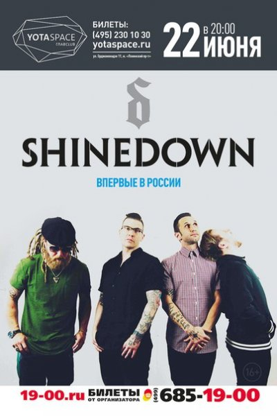 22.06.2016 - Москва - Yotaspace - Shinedown