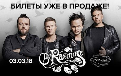 03.03.2018 - Главclub Green Concert - The Rasmus
