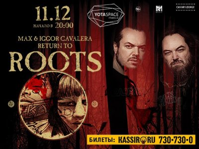 11.12.2016 - Москва - Yotaspace - Max & Iggor Cavalera Return To Roots