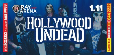01.11.2014 - Москва - Ray Just Arena - Hollywood Undead