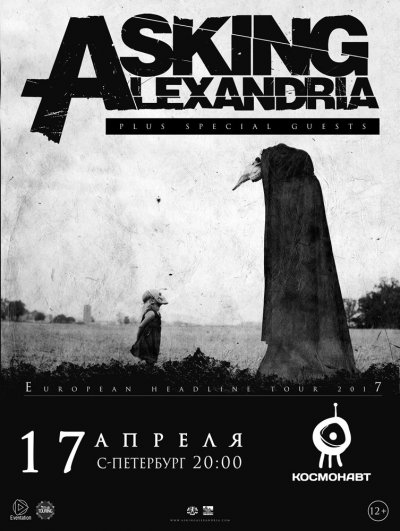 17.04.2017 - Космонавт - Asking Alexandria