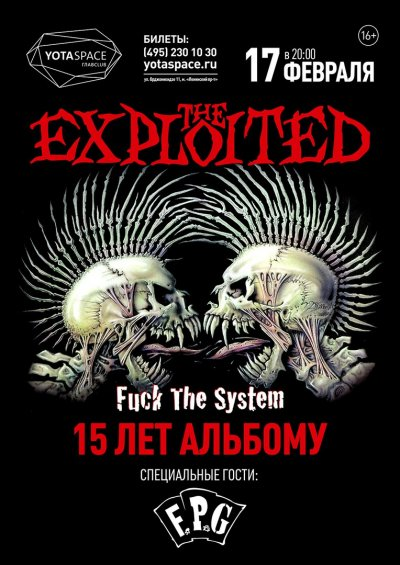 17.02.2017 - Москва - Yotaspace - The Exploited, F.P.G.