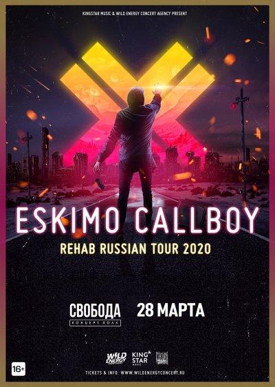 28.03.2020 - Свобода Концерт Холл - Eskimo Callboy