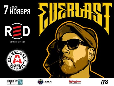 07.11.2014 - Москва - Red - Everlast