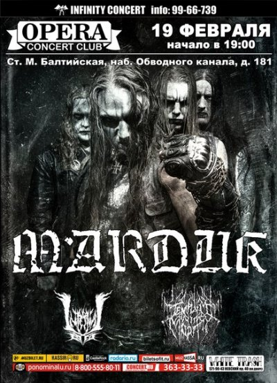 19.02.2016 - Санкт-Петербург - Opera Concert Club - Marduk, Templum Anima Morti, Internal Cold