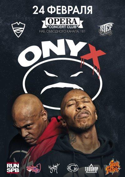 24.02.2020 - Opera Concert Club - Onyx