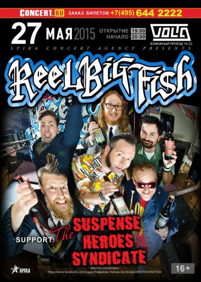 27.05.2015 - Москва - Volta - Reel Big Fish, Suspense Heroes Syndicate