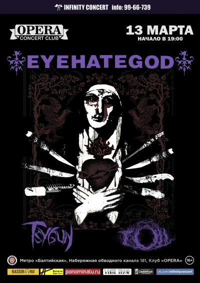 13.03.2020 - Opera Concert Club - Eyehategod, Tsygun, Tõll
