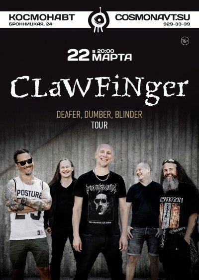 22.03.2020 - Космонавт - Clawfinger