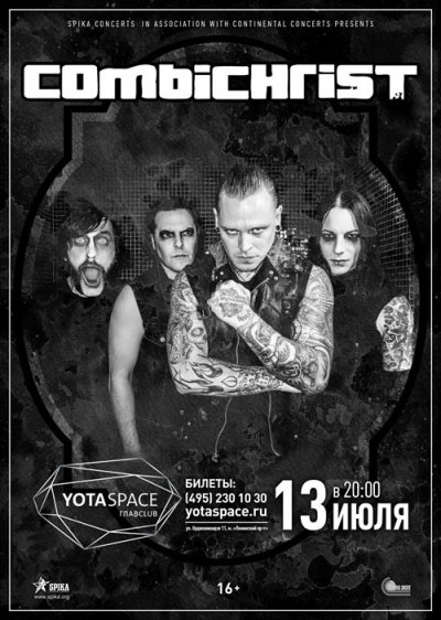 13.07.2017 - Москва - Главclub Green Concert - Combichrist