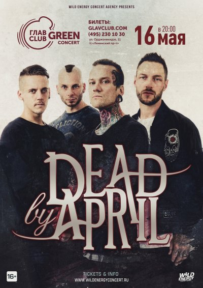 16.05.2020 - Главclub Green Concert - Dead By April