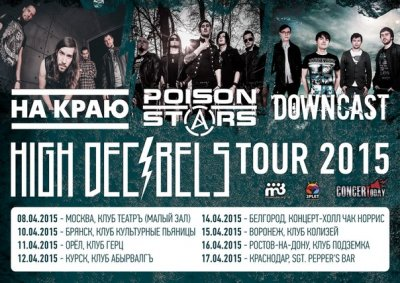 High Decibels Tour 2015
