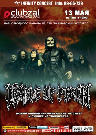 13.05.2016 - Club Zal - Cradle Of Filth