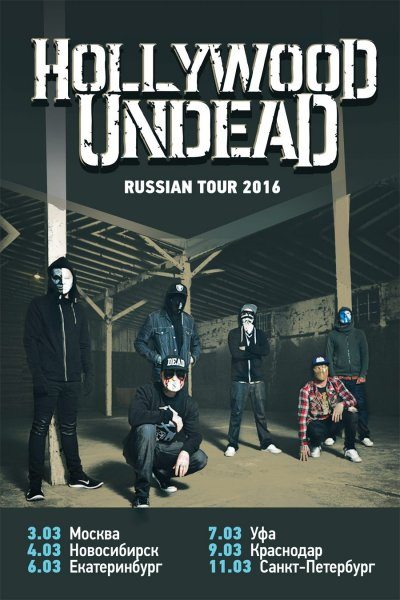 Hollywood Undead Russian Tour 2016