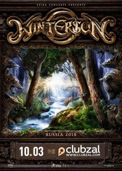 24.02.2018 - Санкт-Петербург - Club Zal - Wintersun