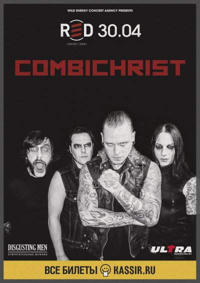 30.04.2018 - Red - Combichrist