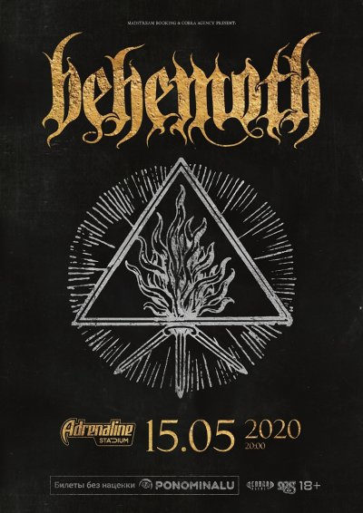 15.05.2020 - Adrenaline Stadium - Behemoth