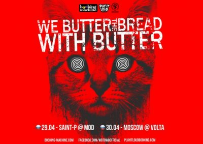 We Butter The Bread With Butter возвращаются