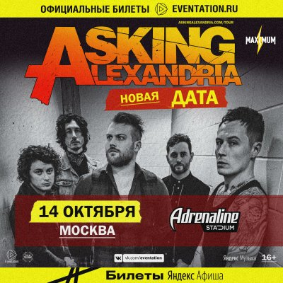 14.10.2020 - Adrenaline Stadium - Asking Alexandria