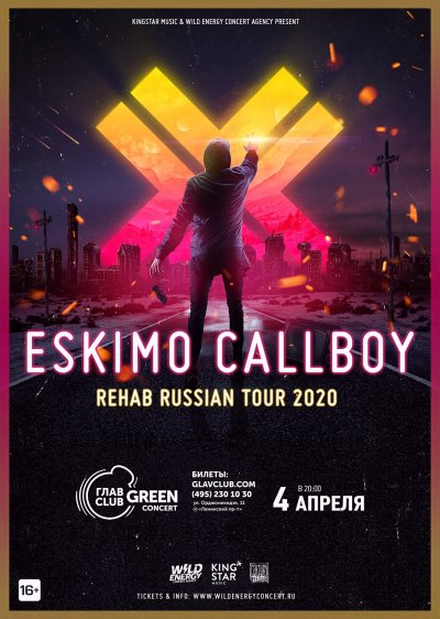 04.04.2020 - Главclub Green Concert - Eskimo Callboy