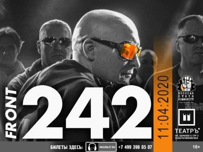 11.04.2020 - Театръ - Front 242